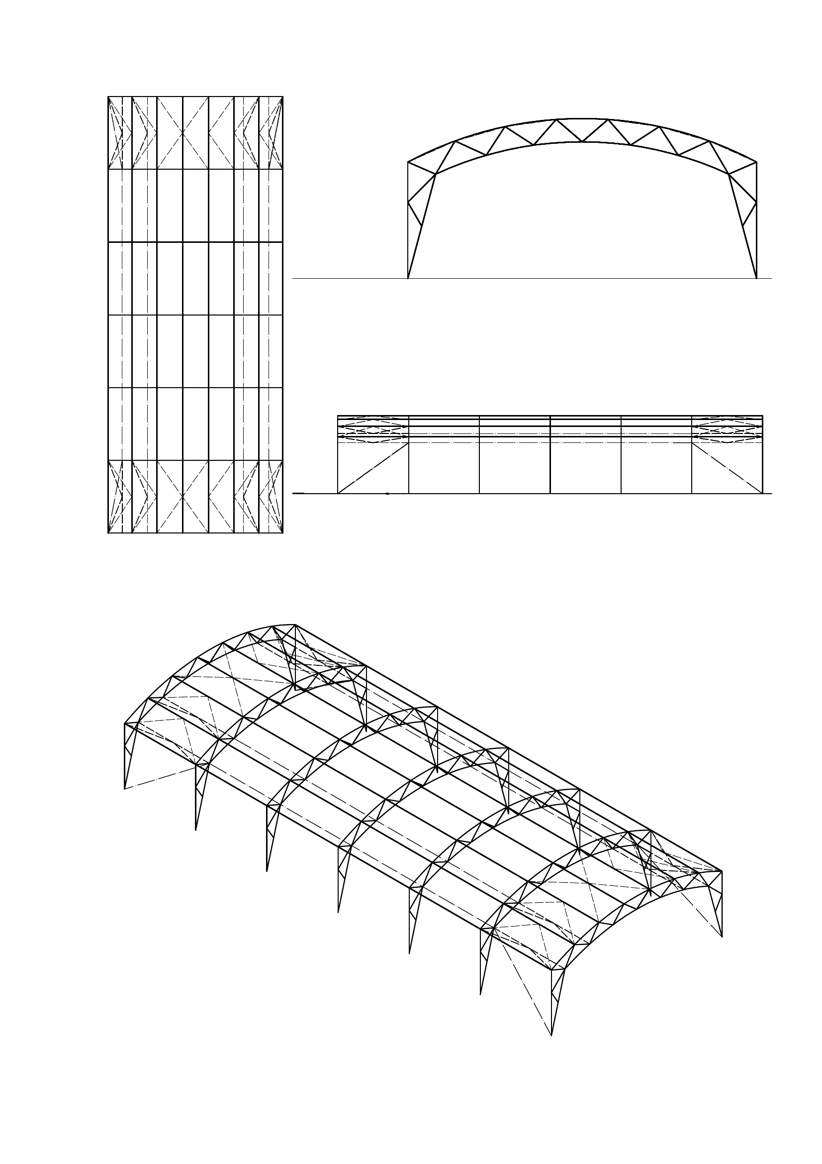 Проектирование стального каркаса вариант 2