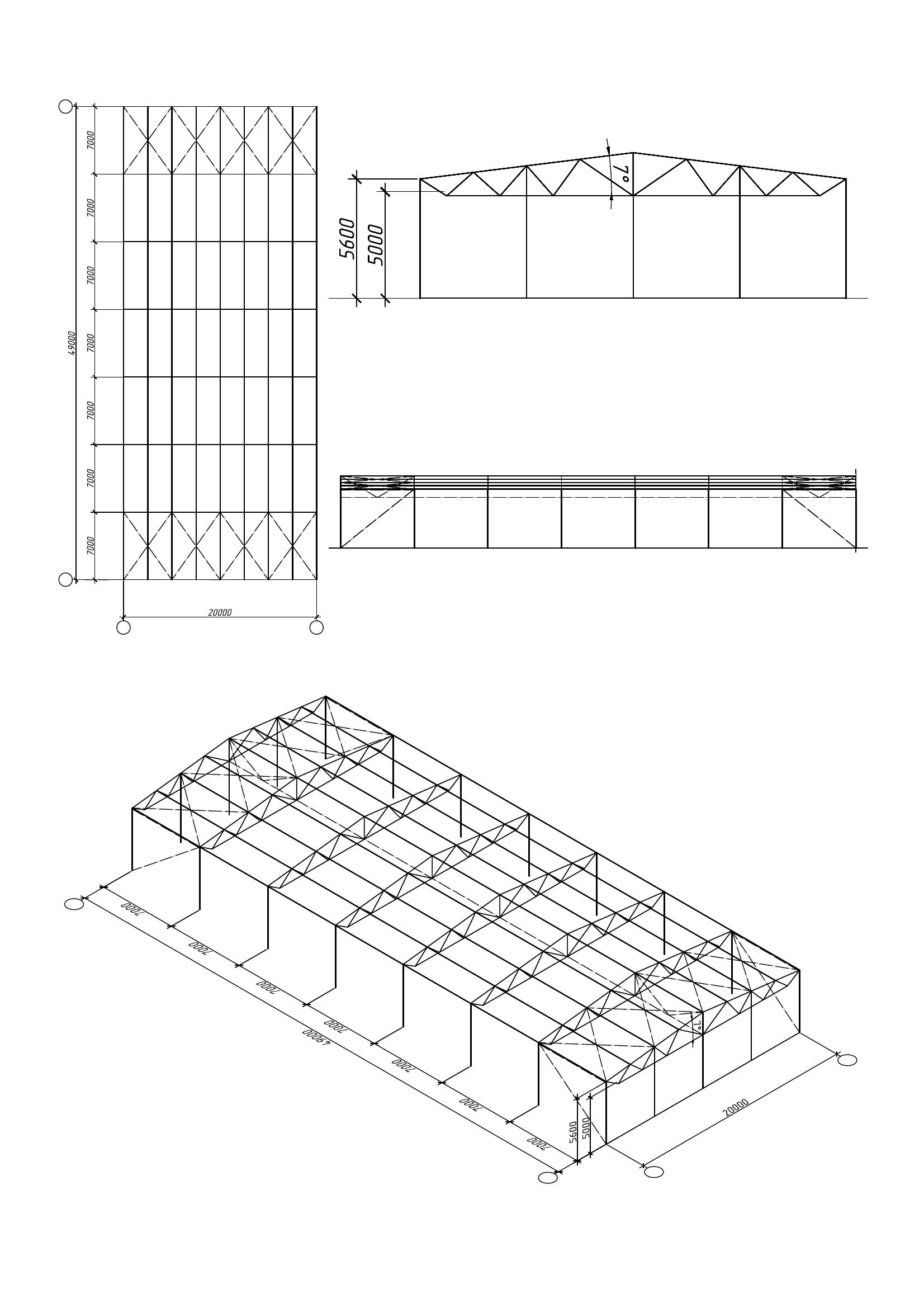 Проектирование стального каркаса вариант 3