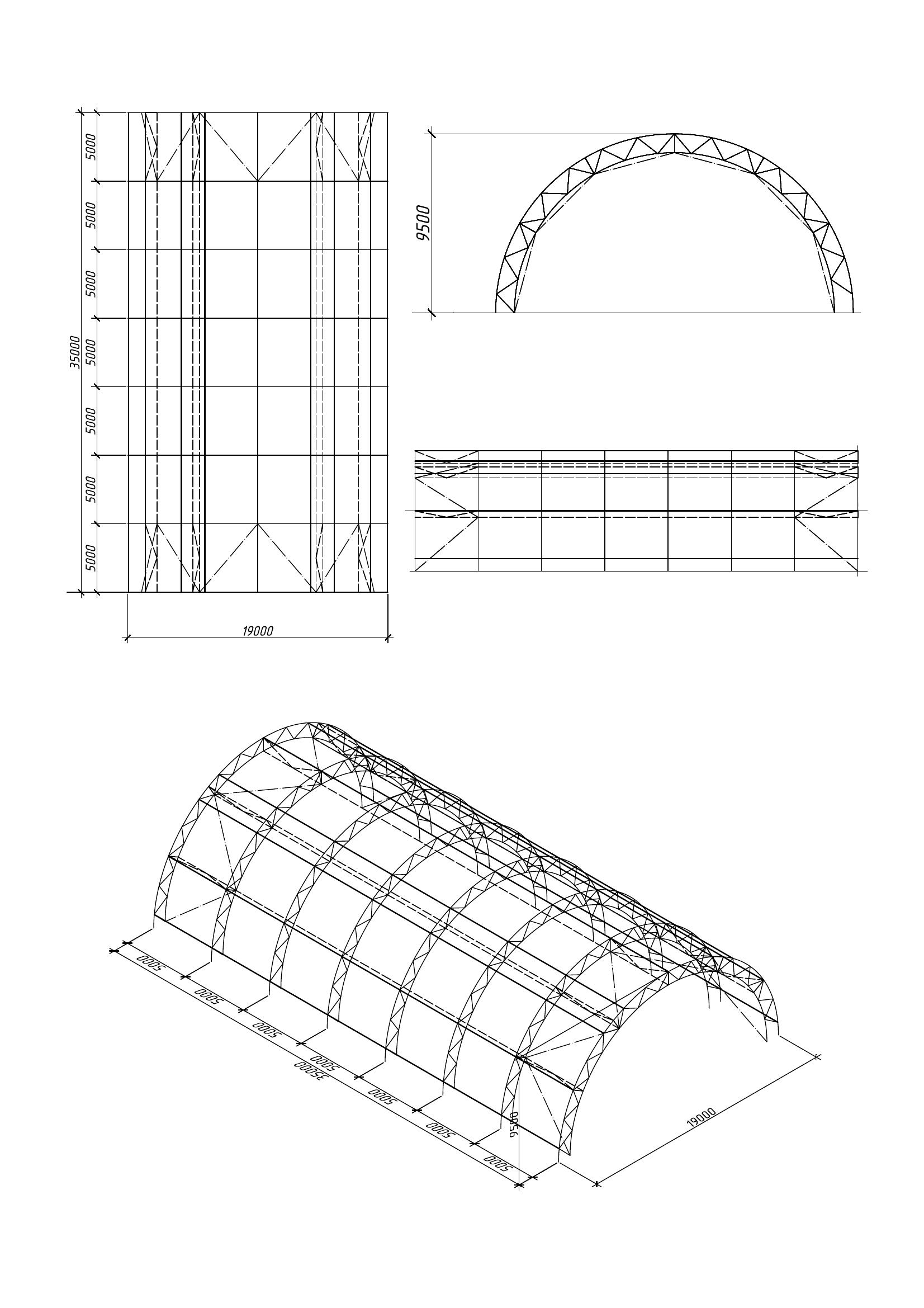 Проектирование стального каркаса вариант 4